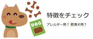 pet_oyatsu_dog
